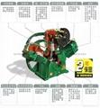 复盛活塞式空压机 3