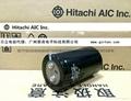 日本日立AIC進口電容400V