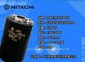 日立電容HITACHI GXA系列 450V2200UF 4
