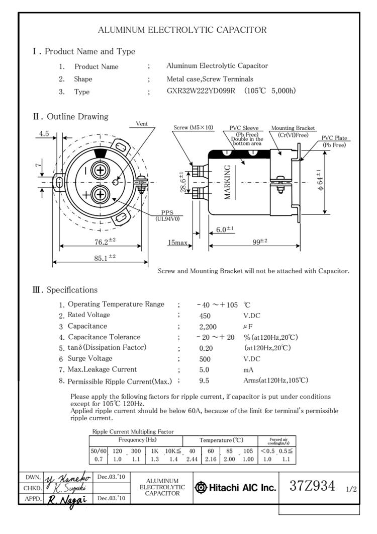 日立電容HITACHI GXA系列 450V2200UF 5