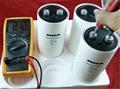 Rifa电容 Peh169型 250v8800uf 现货 广东省 贸易商 产品目录 广州荣肯电子科技有限公司