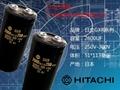 日本进口AIC电容 250V2