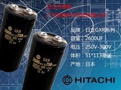 日本进口AIC电容 250V2600UF