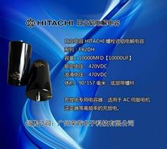 日立电容HITACHI 螺栓式铝电解电容 420V10000