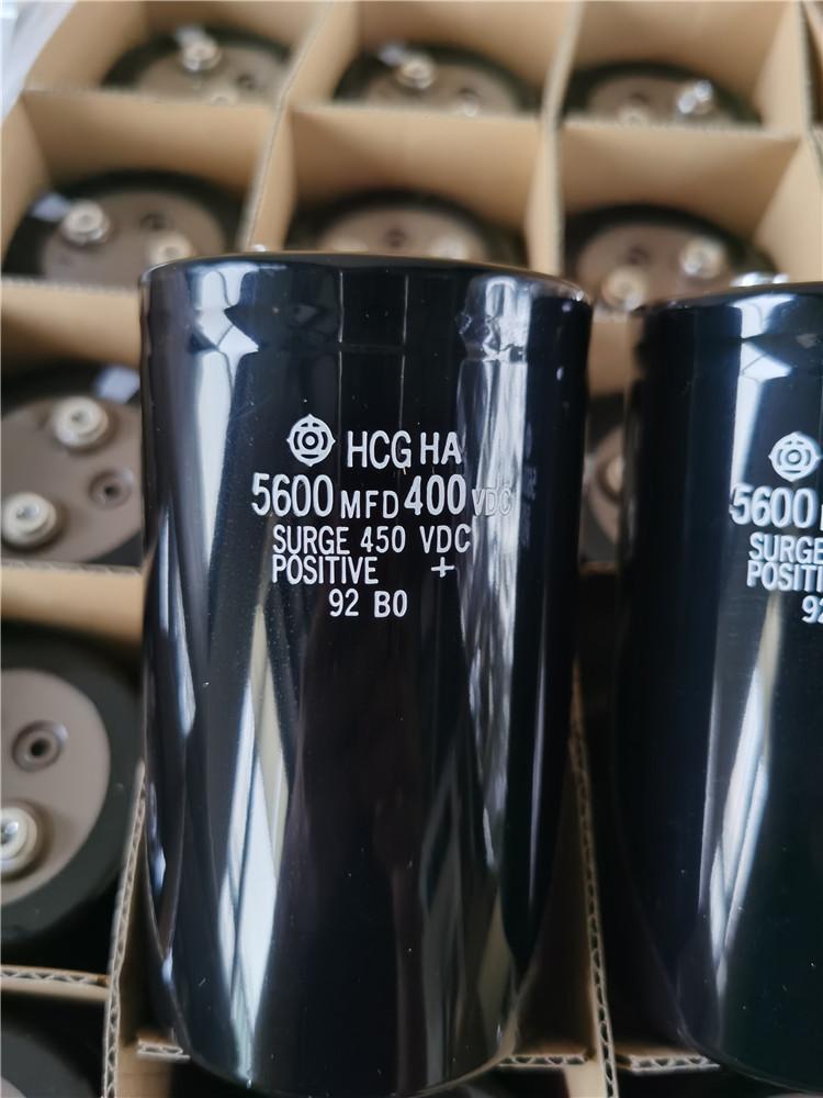 日立电容HCGHA系列 400V5600UF 2