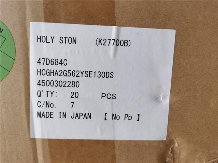 日立电容HCGHA系列 400V5600UF 4