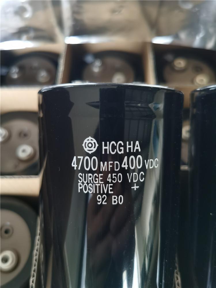 日立電容 400V4700UF 日立HCG HA系列 1
