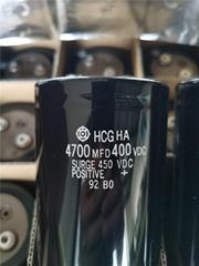 日立電容 400V4700UF 日立HCG HA系列