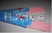 深圳耐磨试验机用测试橡皮擦条