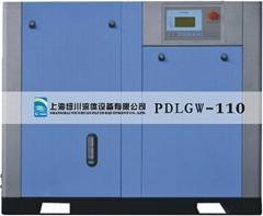 无油空压机/压缩机PDLGW-110
