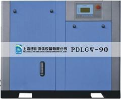 无油空压机/压缩机PDLGW-90