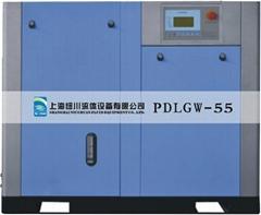 无油空压机/压缩机PDLGW-55