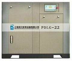 空压机/压缩机PDLG-22