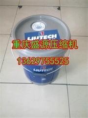 富达空压机油LT3046