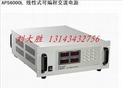 APS6000L 線性式可編程交流電源