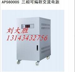 APS6000S 三相可編程交流電源