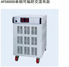 APS6000單相可編程交流電源