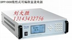 DPP1000線性式可編程直流電源