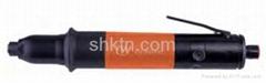 自動斷氣直柄式離合器螺絲刀