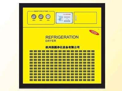 杭州冷干機 2