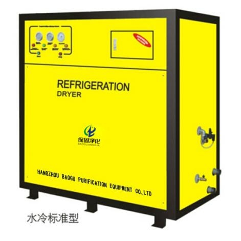 水冷標準型冷凍式乾燥機 1