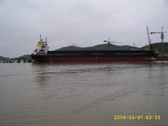 10200 DWT Bulk Carrier
