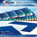 PVC波浪瓦生产线设备 4