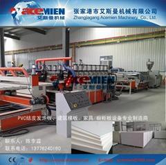PVC结皮发泡木塑建筑模板生产线设备