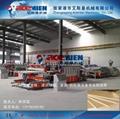 PVC结皮发泡木塑建筑模板生产线设备 2
