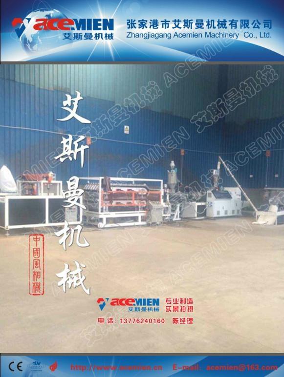 合成树脂瓦设备 2