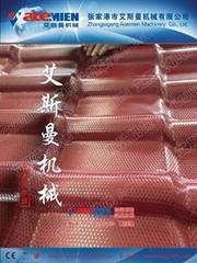 合成樹脂瓦設備