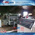 合成树脂瓦设备 5
