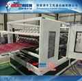 PVC琉璃瓦生产线、塑料彩瓦机械设备 5