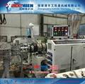 PVC琉璃瓦生产线、塑料彩瓦机械设备 2