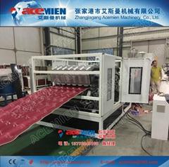 PVC琉璃瓦生產線、塑料彩瓦機械設備