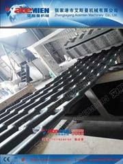 PVC瓦设备、隔热瓦设备