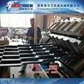 PVC瓦设备、隔热瓦设备 3