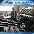 PVC瓦设备、隔热瓦设备 4