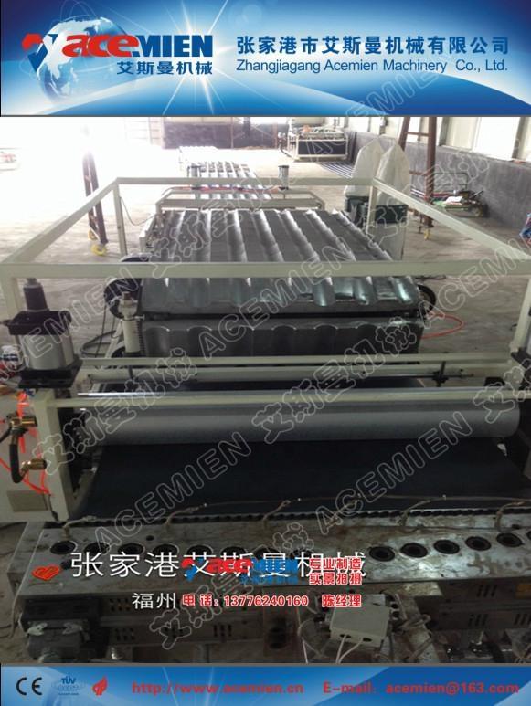合成树脂瓦生产线 1