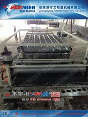 合成樹脂瓦生產線