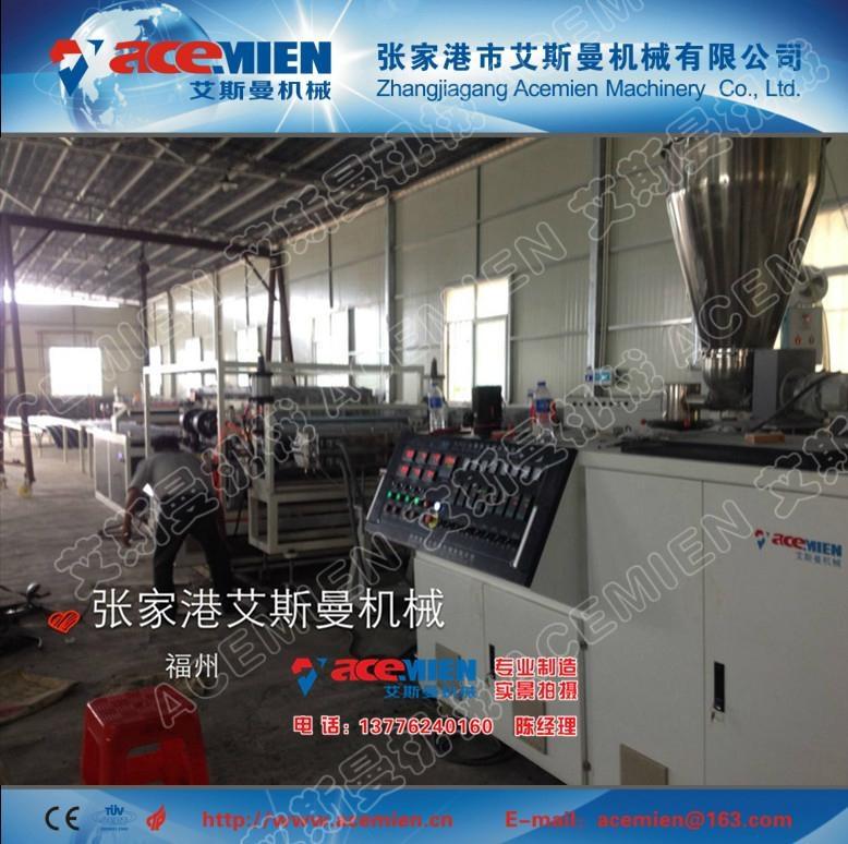 合成树脂瓦生产线 2