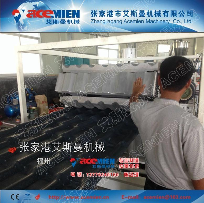 合成树脂瓦生产线 4