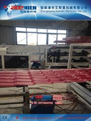 張家港合成樹脂瓦設備廠家 艾斯曼機械