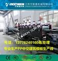 生产塑料pp模板设备厂家