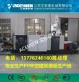 生产塑料pp模板设备厂家  2