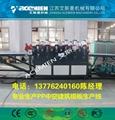 生产塑料pp模板设备厂家  3