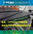 PP中空模板设备  2