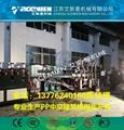 PP建筑模板生产设备