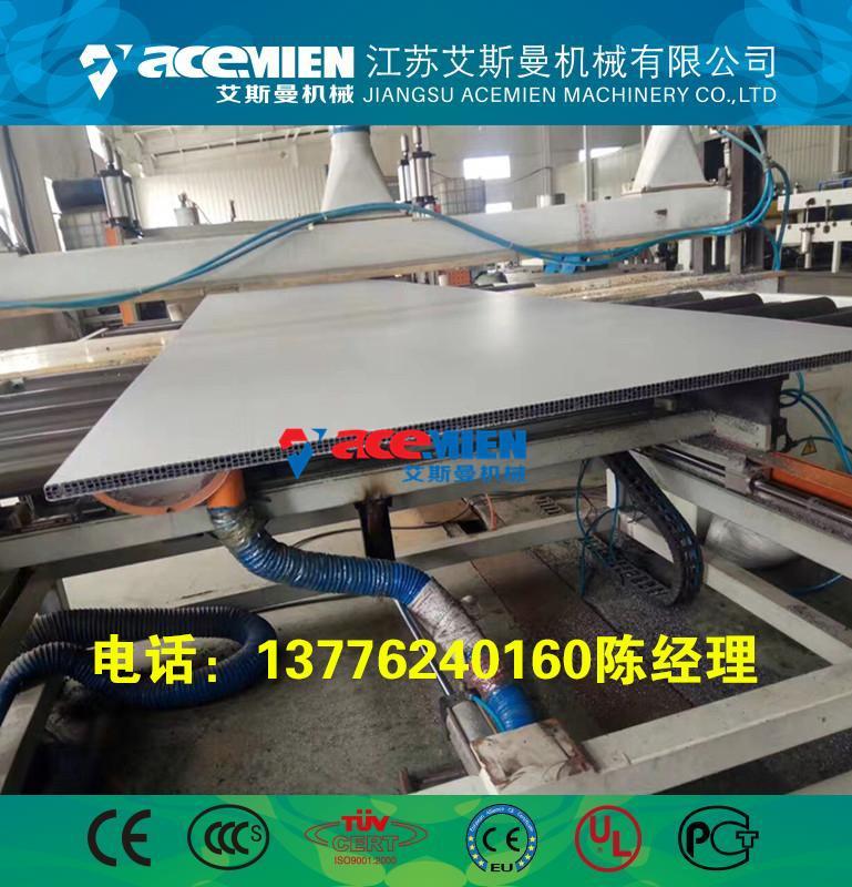 PP建筑模板生产设备  4