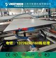 PP塑料建筑模板生产设备厂家 5